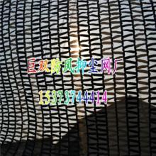 供应农用遮阳网防虫网果园防鸟网