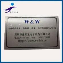供应用于金属的东莞五金丝印移印喷油厂,东莞桥头丝印移印喷油加工电话批发