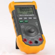 供应电压电流校验仪信号发生器YHS-718图片
