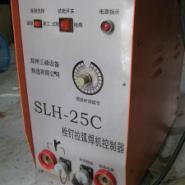 河南螺柱焊机图片