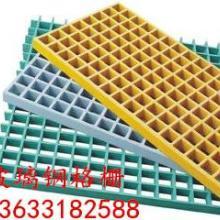 供应莱芜玻璃钢格栅价格 |杭州玻璃钢格栅价格上海洗车房格栅价格批发