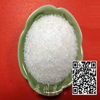 供应制浆助剂分散剂