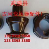 供应变压器BF-1/400低压瓷瓶
