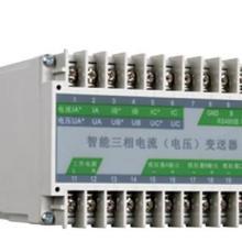 供应电量变送器华健S7-330多功能综合电量测量仪18879975199