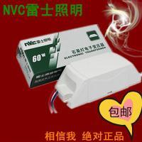 供应NVC雷士照明电子变压器整流器ET60E
