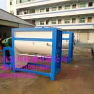 化工粉体干燥卧式搅拌机设备图片