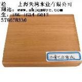 供应湖南红雪松厂家 红雪松生产厂家 红雪松板材批发