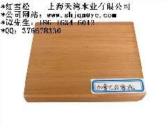 红雪松扣板图片/红雪松扣板样板图 (3)