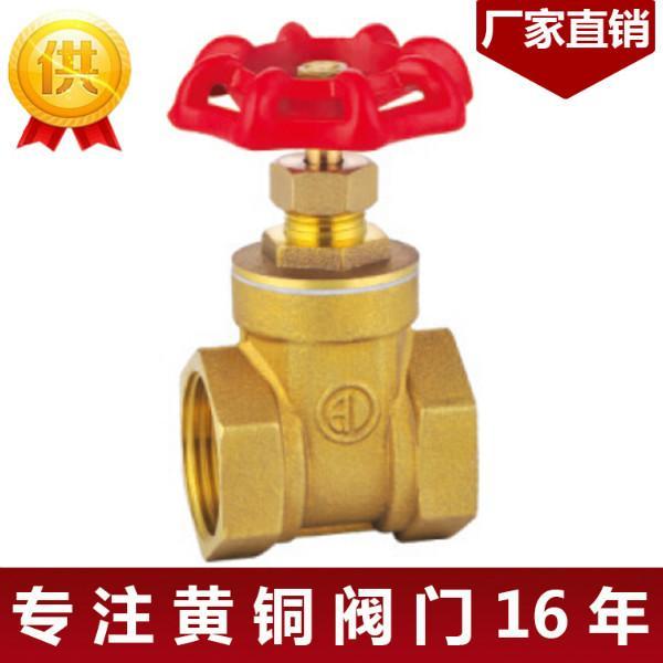 供应工程铜闸阀1寸dn20dn32通径内丝扣螺纹玉环铜图片