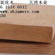 吉林深度炭化木图片