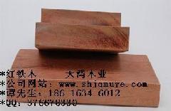 供应河南红铁木 红铁木价格 正宗优质红铁木 红铁木板材 花架 凉亭 寺院