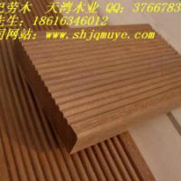 供应实惠的巴劳木厂家 进口巴劳木加工厂优势 批发特价巴劳木板材