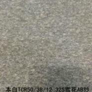 32S本白TCR50/38/12图片