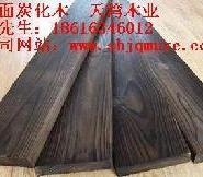 吉林表面炭化木图片