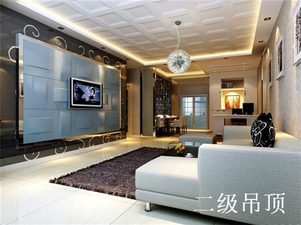客厅家装二级吊顶图片大全 客厅家装二级吊顶图片 客厅家装二级吊顶图片大全