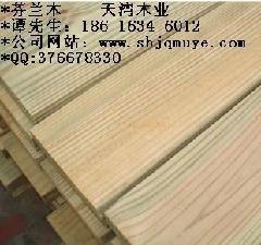 供应优质防腐木地板价格 2015年防腐木厂家直销 大量促销防腐木地板