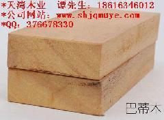 安徽防腐木图片/安徽防腐木样板图 (4)