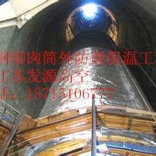 供应新疆钛钢烟囱新建公司/钛钢烟囱安装工程