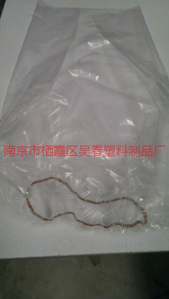 供应南京松紧口塑料袋,松紧口塑料袋厂家,松紧口塑料袋优惠供应