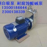 40hyf-13不锈泵图片