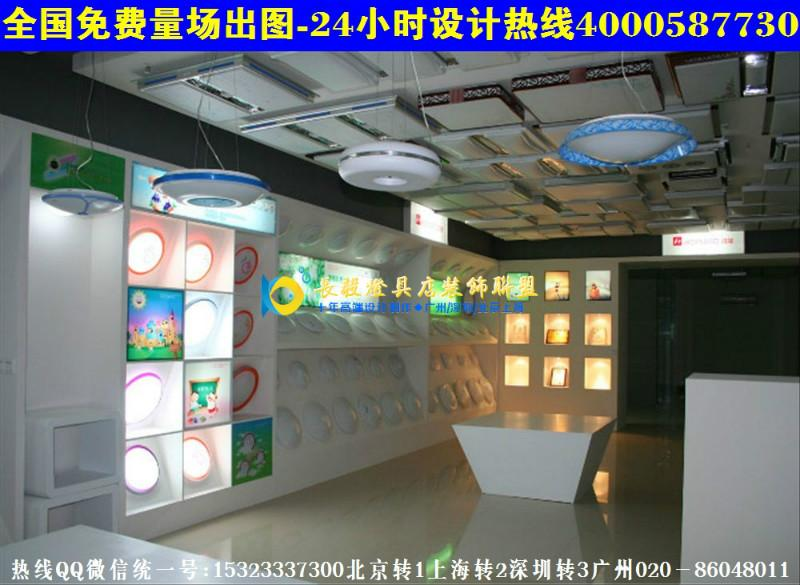 台湾灯饰店装修效果图led节能灯具展示柜2