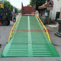 供應廣州移動液壓式登車橋出商