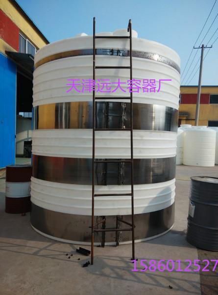 供应鸡西PE水箱/塑料储罐/塑料水塔