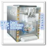 供应冰淇淋机厂家十大冰淇淋机品牌  打造冰激凌的七彩世界