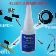 铁粘橡胶EPDM用锐固415胶水低白化图片