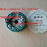 供应温度变送器型号7NG3211-0NN00
