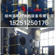 供应船舶板换生产专用换热器机组节能环保最好的生产厂家