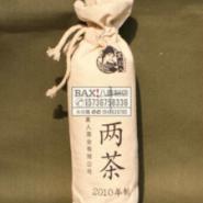 河南信阳毛尖茶叶包装袋帆布茶叶袋图片