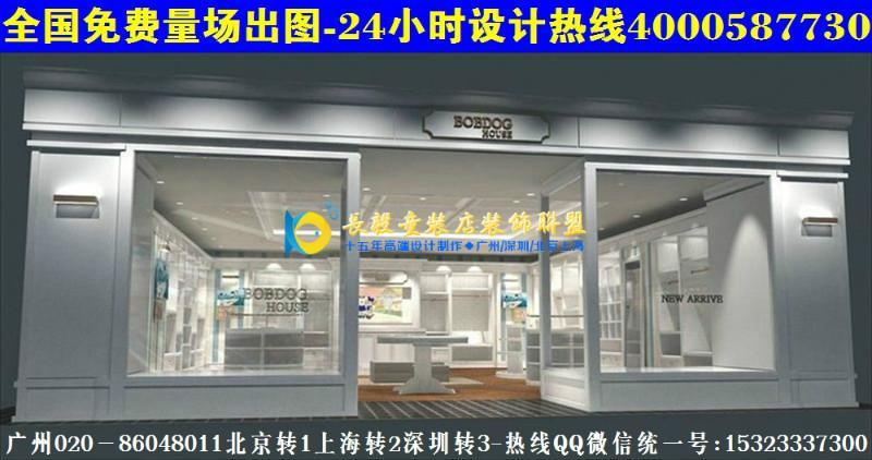 童装童鞋店装修效果图展示货柜AN41小童装店橱窗货架风格CN45