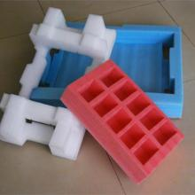 供应珍珠棉包装材料价格 广西柳州珍珠棉包装厂