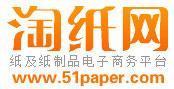 成都工业用纸13808036060qzh成都工业用纸批发