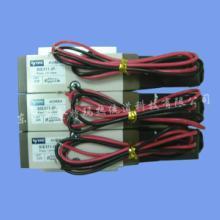 供应进口优质电热丝应 进口优质电热丝热流道配件