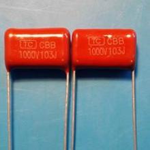供应CBB81薄膜电容LED阻容降压专用电容/广东佛山CBB电容生产厂家直销LED阻容降压电容器高压箔式电容批发