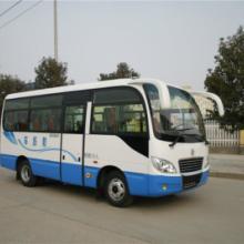 供应东风六米客车EQ6606LT1中巴车批发