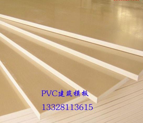 供应鄂州木塑模板/鄂州塑料建筑模板/PVC建筑模板厂家/塑料地板基材厂家