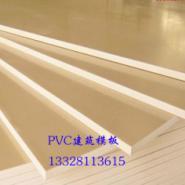 北京WPC建筑模板常州地板基材图片