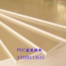 供应陕西木塑模板/陕西塑料建筑模板
