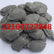 河南硅球55#厂家直销专业生产各种含量硅球可供出口批发