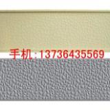 供应电力盖板塑料模具供应商,盖板模具价格优惠