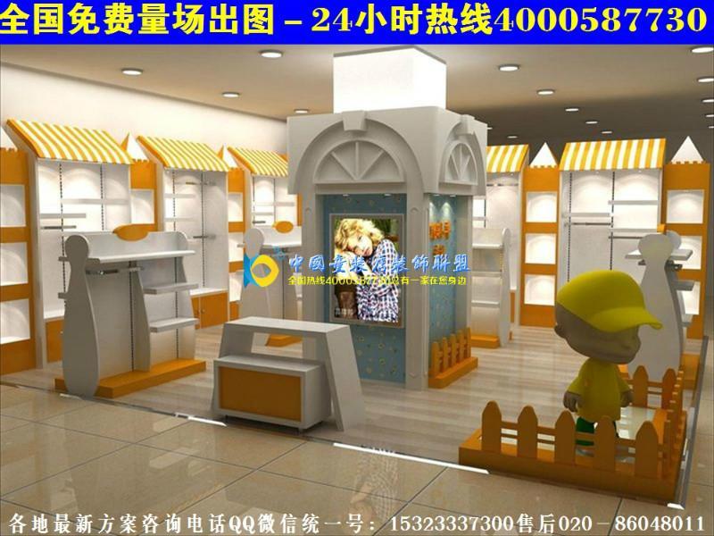 韩国童装店装修|创意童装实体店装修效果图风格设计 根据童装店效