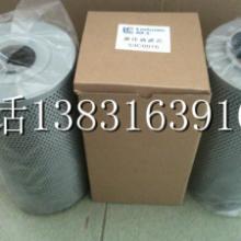 供应0330D010BH/HC贺德克滤芯,价格优惠,广销全国各地批发