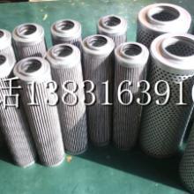 供应小松液压滤芯,江苏小松液压滤芯,具有价格低,质量优