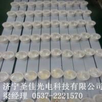 供应上海led光源,上海led光源led滚动灯箱照明特价