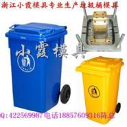 高端模具20L垃圾桶塑料模具图片