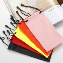 供应眼镜袋防水布毛毡眼镜收纳袋卡包可定制颜色大小图案等批发