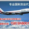 26650柱形电池寄快递空运到柬埔寨图片